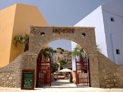 Iapetos Hotel