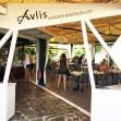 Amaryllis Hotel foto 15