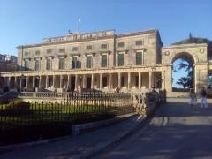 Město Korfu (Kerkyra)