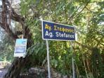 Pláž Agios Stefanos (východ) - ostrov Korfu foto 1