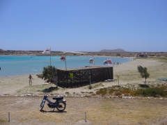 Makris Gialos (Chicken Bay)
