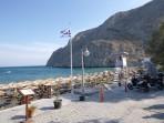 Pláž Kamari - ostrov Santorini foto 8