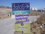 Pláž Exo Gialos - ostrov Santorini foto 10
