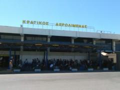 Letiště Hippocrates (Ippokratis)